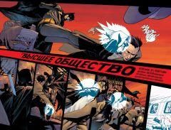 Комикс Бэтмен. Detective Comics. Высшее общество издатель Азбука-Аттикус