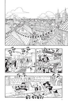 Манга Хвост Феи. Том 16. источник Fairy Tail