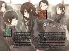 Ранобэ Пустая шкатулка и нулевая Мария. Книга 2 источник Utsuro no Hako to Zero no Maria