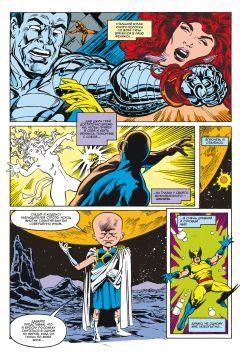 Комикс Что, если? Росомаха против Конана-варвара автор Хердлинг Г.