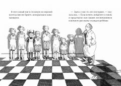 Книга Ая и ведьма жанр Детская книга и Сказка
