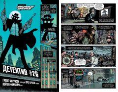 Комикс Бэтмен. Detective Comics #1027. (Мягкий переплет) жанр Детектив, Боевые искусства, Боевик и Супергерои
