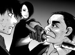 Манга Токийский гуль: re. Книга 7 автор Суи Исида