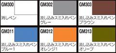 GUNDAM MARKER EXTRA THIN TYPE FOR PANEL LINES SET (RENEWAL) производитель GSI Creos