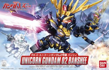 BB UNICORN GUNDAM 02 BANSHEE модель