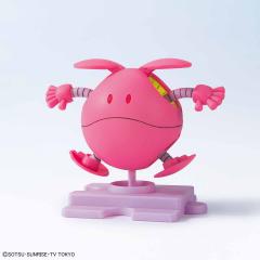 HAROPLA HARO ETERNAL PINK производитель Bandai