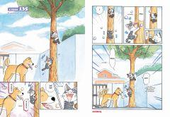 Манга Милый дом Чи. Книга 8 изображение 1