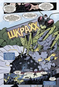 Комикс Чудесные моменты Marvel. Люди Икс жанр Супергерои