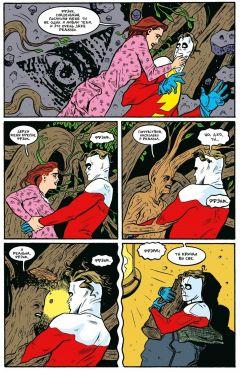 Комикс Мэдмен. Приключения (Твёрдый переплёт) издатель Alpaсa