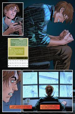 Комикс Чумной Доктор. Том 2. Золотой цветок изображение 1