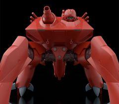 Модель MODEROID HAL-X10 изображение 2