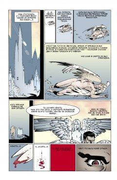Комикс Мистерии убийства изображение 2