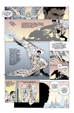 Комикс Мистерии убийства изображение 3