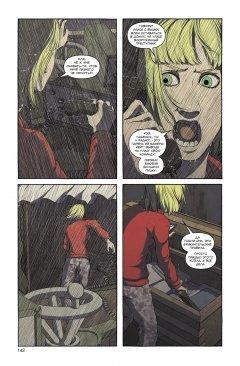 Комикс ФрикАнгелы. Том 3. источник FreakAngeals