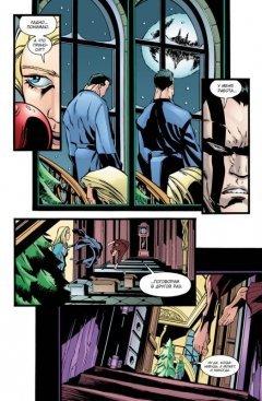 Комикс Бэтмен: Санта-Кляус Едет в Город! источник Batman