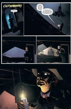 Комикс Бэтмен. Темный рыцарь. Как-то в полночь, в час угрюмый… издатель Азбука-Аттикус