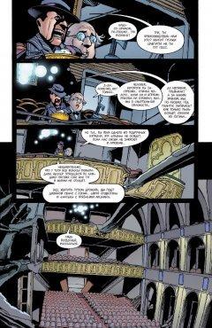 Комикс Бэтмен. Игра с огнем. Часть 3 (Мягкий переплёт) источник Batman