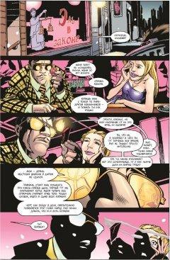 Комикс Бэтмен. Игра с огнем. Часть 1 (Мягкий переплёт) источник Batman