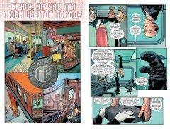 Комикс Бэтмен. Нулевой год. Тайный город. Книга 4. издатель Азбука-Аттикус