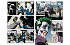 Комикс Бэтмен. Убийственная шутка. жанр Боевик, Боевые искусства, Детектив, Приключения, Супергерои и Фантастика