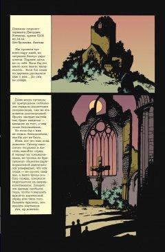 Комикс Хеллбой. Книга первая. Семя разрушения. источник Hellboy