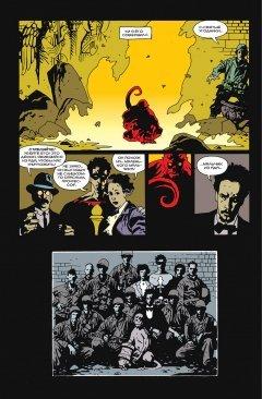 Комикс Хеллбой. Книга первая. Семя разрушения. жанр Фантастика, Приключения и Мистика