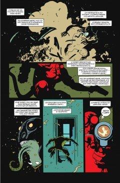 Комикс Хеллбой. Книга первая. Семя разрушения. автор Джон Бирн и Майк Миньола