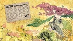 Комикс Книга, найденная в кувшинке. издатель Азбука-Аттикус