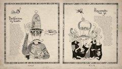Комикс Книга, найденная в кувшинке. жанр Фэнтези