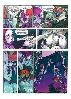 Комикс Райская Кукла. Книга 1. Желтый город / Аква. изображение 2