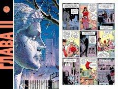 Комикс Хранители источник Watchmen