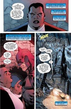 Комикс Бэтмен. Тихо! жанр Боевик, Детектив и Приключения