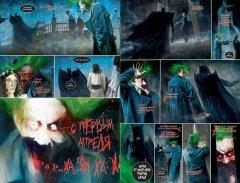 Комикс Бэтмен. Лечебница Аркхем. Дом скорби на скорбной земле. источник Batman