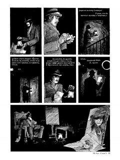 Комикс Из Ада изображение 2