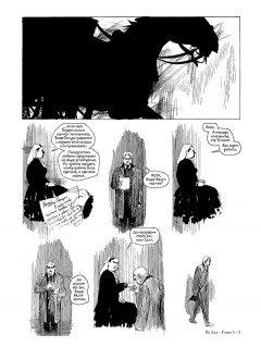 Комикс Из Ада издатель Xl Media