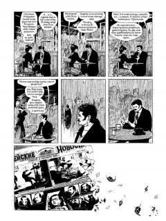 Комикс Из Ада автор Эдди Кэмпбелл и Алан Мур