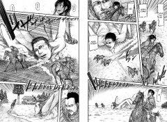 Манга Атака на Титанов. Книга 3. автор Хадзимэ Исаяма