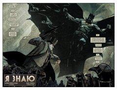 Комикс Бэтмен. Detective comics #1000. (Мягкий переплет) источник Batman