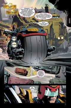 Комикс Судья Дредд: Год первый. жанр Фантастика и Боевик