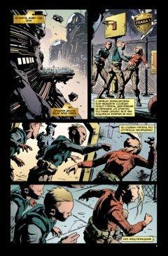 Комикс Судья Дредд: Год первый. источник Judge Dredd