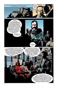 Комикс Хеллбой. Книга вторая. Пробуждение дьявола. источник Hellboy