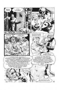 Комикс Сабрина представляет: жуткие истории и колдовство издатель Комильфо
