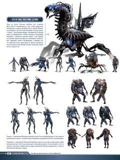 Артбук Вселенная Mass Effect изображение 4