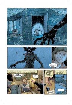 Комикс Очень странные дела. Другая сторона жанр Приключения и Фантастика