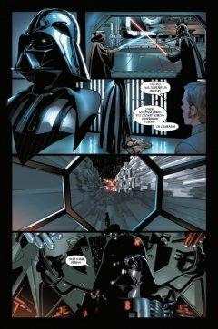 Комикс Звёздные Войны. Дарт Вейдер. Полное издание издатель Комильфо