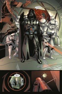 Комикс Звёздные Войны. Дарт Вейдер. Полное издание жанр Приключения и Фантастика
