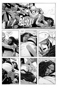 Комикс Ходячие Мертвецы.Том тридцать первый: Прогнившее нутро. жанр Боевик, Приключения и Ужасы