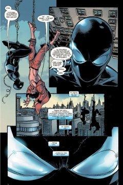 Комикс Удивительный Человек-Паук. Снова в чёрном издатель Комильфо