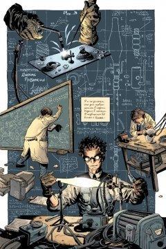 Комикс Чёрный Молот. Доктор Стар и королевство Несбывшегося источник Черный молот