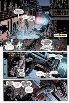 Комикс Дэдпул уничтожает вселенную Marvel. Опять источник Deadpool